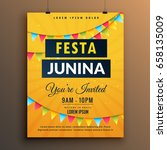 festa junina invitation poster... | Shutterstock .eps vector #658135009