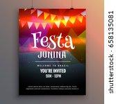 festa junina party invitation...   Shutterstock .eps vector #658135081
