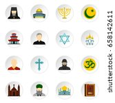 religious symbol icons set.... | Shutterstock .eps vector #658142611