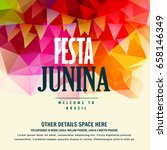 festa junina brazilian june... | Shutterstock .eps vector #658146349