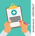 flat vector clipboard in hand... | Shutterstock .eps vector #658148617
