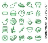lunch icons set. set of 25... | Shutterstock .eps vector #658149247