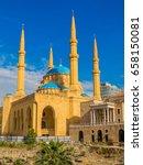 mohammad al amin mosque in... | Shutterstock . vector #658150081
