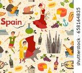 spainish landmark pattern... | Shutterstock .eps vector #658164835