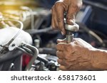 close up mechanical man dirty...   Shutterstock . vector #658173601