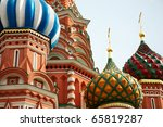 St. Basil Cathedral. Moscow...