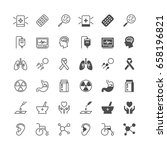 health care icons  included... | Shutterstock .eps vector #658196821