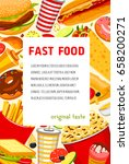 fast food poster for cafe or... | Shutterstock .eps vector #658200271