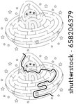 easy alien maze for younger