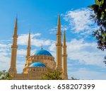 mohammad al amin mosque in... | Shutterstock . vector #658207399
