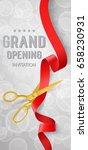grand opening invitation... | Shutterstock .eps vector #658230931