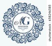 decorative frame. vector logo...   Shutterstock .eps vector #658246585