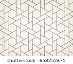 abstract geometric pattern with ... | Shutterstock .eps vector #658252675