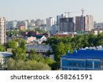 perm  russia   june 10.2017 ... | Shutterstock . vector #658261591
