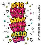 words in pop art comics style.... | Shutterstock .eps vector #658266289