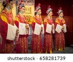 guangzhou  china   aug 24 ... | Shutterstock . vector #658281739
