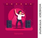 karaoke. character design. flat ... | Shutterstock .eps vector #658284244