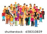 flat illustration of society... | Shutterstock .eps vector #658310839