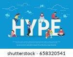 hype concept vector...   Shutterstock .eps vector #658320541