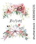 flower bouquet | Shutterstock . vector #658340131