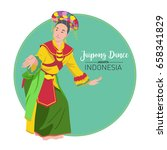 vector stock of jaipong dance ... | Shutterstock .eps vector #658341829