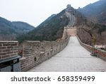 the great wall  beijing  china | Shutterstock . vector #658359499