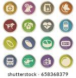 veterinary clinic vector icons... | Shutterstock .eps vector #658368379