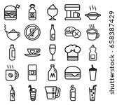 drink icons set. set of 25... | Shutterstock .eps vector #658387429