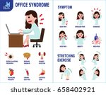 office syndrome infographics.... | Shutterstock .eps vector #658402921