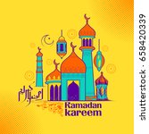 illustration of  ramadan kareem ... | Shutterstock .eps vector #658420339