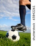 football or soccer ball at the... | Shutterstock . vector #65842261
