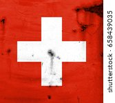 flag of switzerland | Shutterstock . vector #658439035