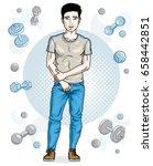 handsome brunet young man poses ... | Shutterstock .eps vector #658442851