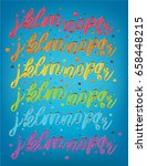 rainbow font set with letters j ... | Shutterstock .eps vector #658448215