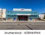 ekaterinburg  russia   may 20 ... | Shutterstock . vector #658464964