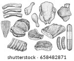 meat collection illustration ... | Shutterstock .eps vector #658482871