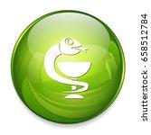 pharmacy icon   Shutterstock .eps vector #658512784