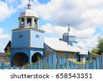 church from the mila 23  danube ... | Shutterstock . vector #658543351