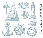 set sea adventure. anchor ... | Shutterstock .eps vector #658563061