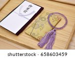 related items of japanese... | Shutterstock . vector #658603459