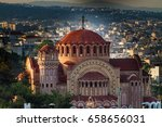 saint paul church  agios pavlos ... | Shutterstock . vector #658656031