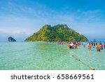 krabi  thailand   may  1 2017...   Shutterstock . vector #658669561