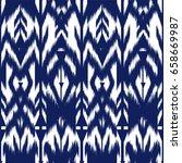 ikat seamless pattern design... | Shutterstock . vector #658669987