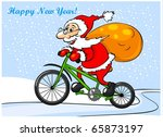 happy santa claus is riding on... | Shutterstock . vector #65873197