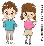 portraits of boys and girls | Shutterstock .eps vector #658736611