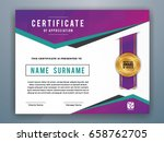 multipurpose modern... | Shutterstock .eps vector #658762705