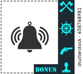 bell icon flat. simple vector... | Shutterstock .eps vector #658768981