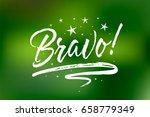 bravo banner. bokeh green...   Shutterstock .eps vector #658779349