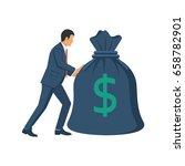 businessman carries big heavy... | Shutterstock .eps vector #658782901