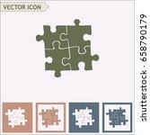 puzzle vector icon | Shutterstock .eps vector #658790179